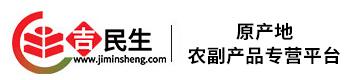 吉民生地理标志农产品